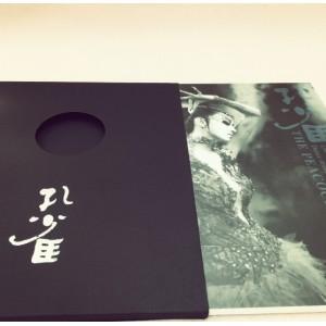 杨丽萍艺术 舞剧《孔雀》纪念图册 (独家精美礼品版)